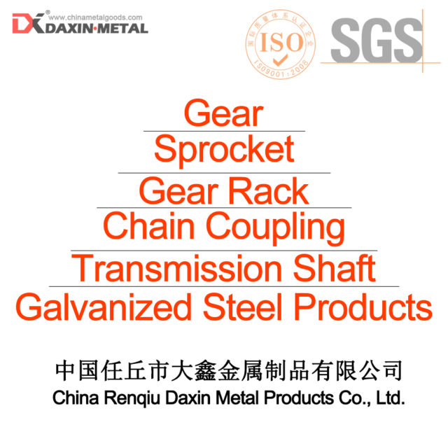 Drive Sprockets Agri Supply Professional Manufacturer • DAXIN METAL